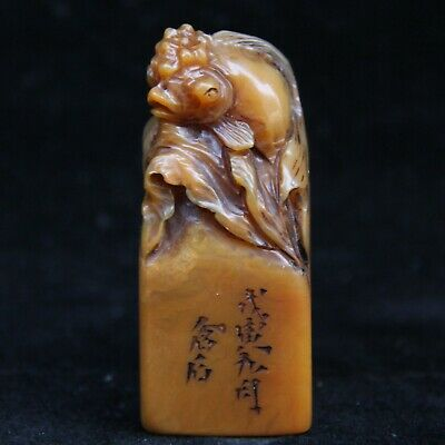 Chinese Exquisite Hand-carved fish Carving Shoushan Stone seal