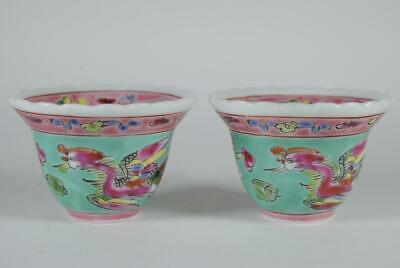 Pair of Antique Chinese Famille Rose Peranakan Straits Nyonya Porcelain Tea Cups