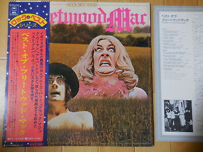 FLEETWOOD MAC Japan only LP w/OBI Peter Green