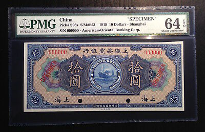 China, American Oriental Banking Corp $10 Unissued 1919 Shanghai Specimen P-S98s