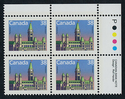 Canada 1165ii TR Plate Block MNH Houses of Parliament