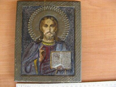 Amazing Old Orthodox Icon Jesus Christ Russian Jaco Lithography Metal 13x10cm m