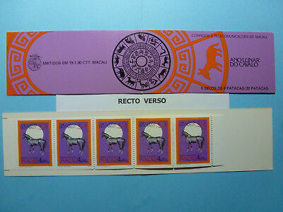 Lot 11105 Timbres Stamp Bloc Annee Lunaire Macau Macao Portugal Annee 1989