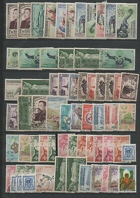Laos Lot 197 Timbres/stamps 1951 1996 Obliteres/used