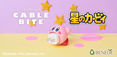 Benelic Cable Bite Accessory Kirby/'s Dream Land Sleep Kirby Figure for iPhone