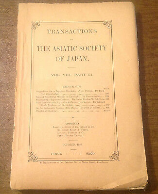 Oct 1880 Transactions of Asiatic Society of Japan Vol. VIII No. III Color Plates