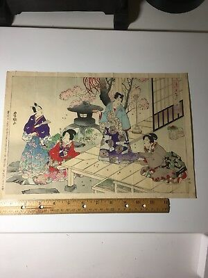 Rare Antique Toyokuni Ga Japanese Woodblock Print