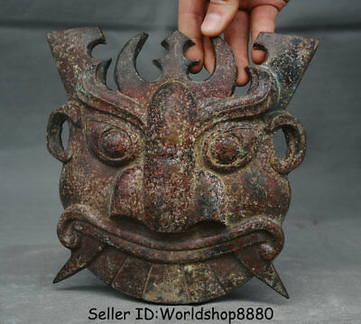"6.8"" Rare Antique Old Chinese Bronze Dynasty Beast Face vizard mask facepiece"