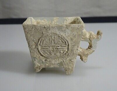 Chinese Carved White Jade Cup -  55788