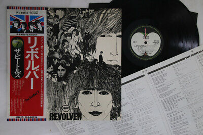 LP BEATLES Revolver EAS80556 APPLE JAPAN Vinyl OBI