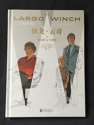 Largo Winch 1 L'heritier Edition Chinois Chinese Bd Comic Book Van Hamme