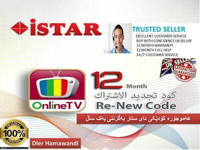 iStar korea Renew Online tv code12 months Guaranty full help