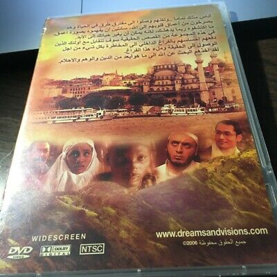 More Than Dreams- DVD Subtitled in English and French-Widescreen-Still Sealed