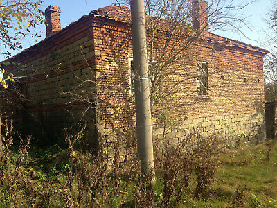 Property house real estate with 4000 sq.m. Avren area 40 km to the sea Bulgaria