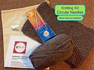 KNITTING KIT - Seed Stitch Snood / Cowl - Circular Needles - BROWN