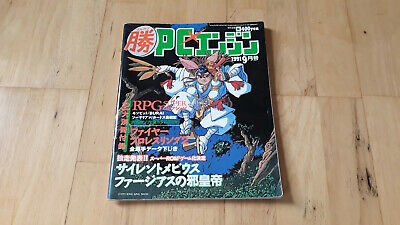 Pc Engine Monthly Video Game Magazine (September 1991 Issue)