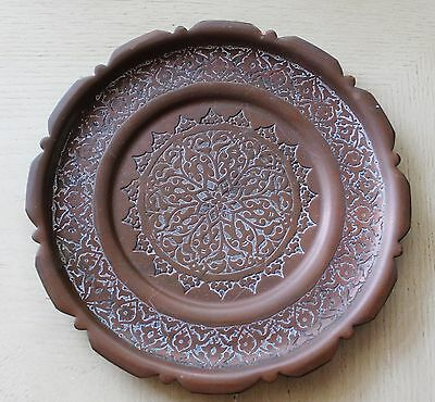 Copper Hand Carved Middle East Islamic Persian Ornate Plate