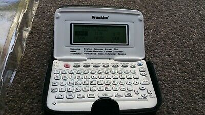 Franklin Speaking Asian Translator TA-485 In Box with Case and User's Guide