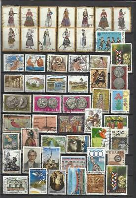 Q868-Lote Sellos Grecia Sin Tasar,Greece Stamps Lot Without Pricing Griechenland