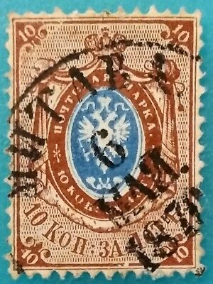 Russia(Empire)1866  WMK-x(=) VFU MNG 10 kop za lot Very Nice cancel ! R#0033212