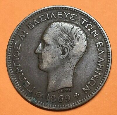 Greece 1869 5 Lepta Copper Coin *BI36
