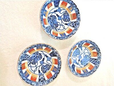 3 Pc Imari Style Blue/Red/Gold/White Oriental Design Bowls 5 1/4""