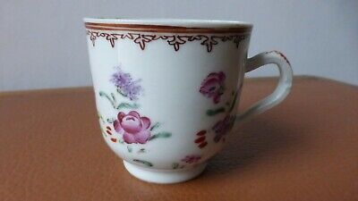 Antique Chinese export porcelain cup . Pink family. 18th C.