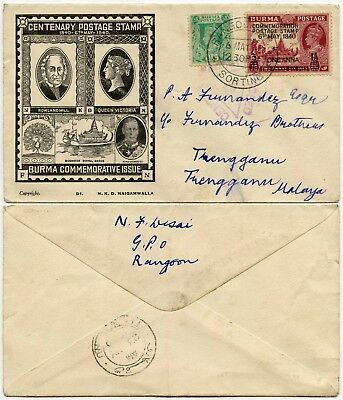BURMA 1940 STAMP CENTENARY ILLUSTRATED FDC + CENSOR TRIANGLE to MALAYA TRENGGANU