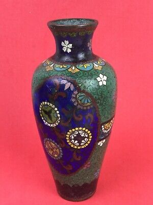 cloisonne vase Older Chinese Antique Floral With Butterfies