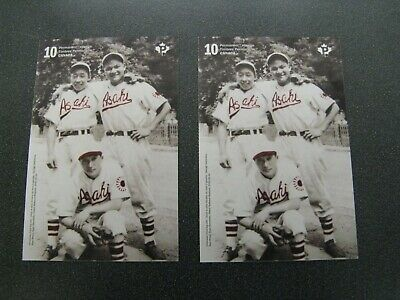 2 x CANADA 2019 VANCOUVER ASAHI BASEBALL TEAM BOOKLET 10 STAMPS EACH BOOKLET