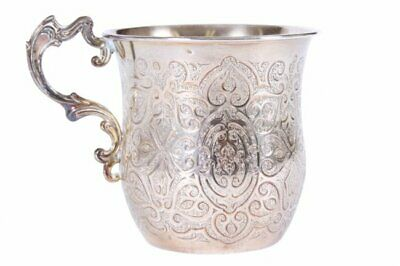 ANTIQUE FRENCH ENGRAVED STERLING SILVER CUP, Leon Baujois 1877-1899