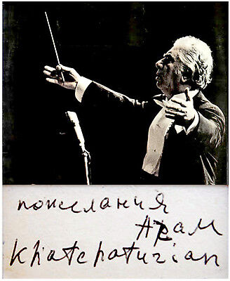 Inventive Maximilian Schell Academy Award Winner Actor Hand Signed Autograph 3x5 Movies