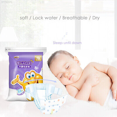 23CE 8pcs/Set Baby Diapers Outdoor Pants Breathability Toddler Newborn Diapers