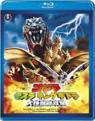 Godzilla Mothra and King Ghidorah Giant Monsters All-Out Attack Blu-ray Japan