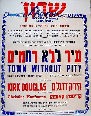 """1962 Israel MOVIE Film POSTER Hebrew """"TOWN WITHOUT PITY"""" Jewish KIRK DOUGLAS"""