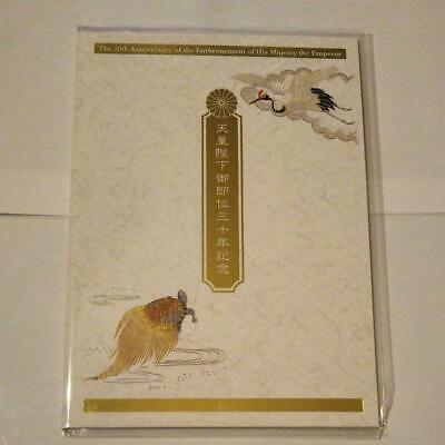 The 30th Anniversary of The Enthronement of Japanese Emperor Sheet of Stamps