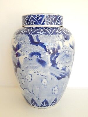 Antique Meiji period Japanese Arita blue and white porcelain Jar & Cover
