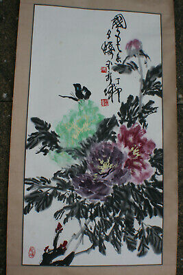Chinese Ink Watercolour Hand Painting Flowers on Silk Rice Paper Scroll - Signed