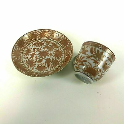 Rare Chinese 19th / 18th Century Iron Red Tea Cups and Saucers #10