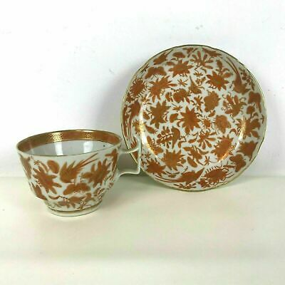 Rare Chinese 19th / 18th Century Iron Red Tea Cups and Saucers #11