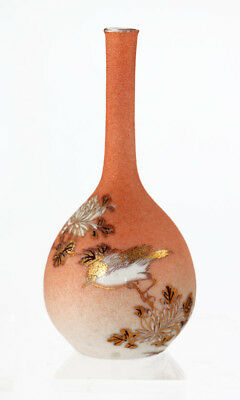 Japanese sharkskin vase in peach color with a bird and flowers, ca 1890s