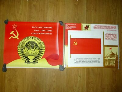 USSR State Flag and Anthem, Propaganda Art of 12 Posters, 1990, not Reprint.