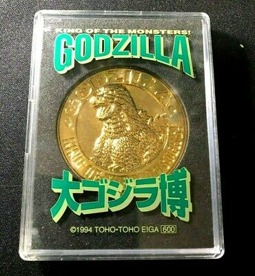 Godzilla King of The Monsters 1994 RARE Toho Collectible Medal Coin Japan