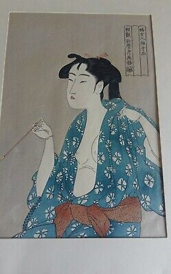 Antique Japenese Woodblock Print By Utamaro Kitagawa