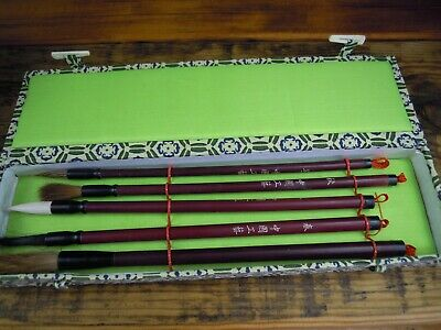 vintage Chinese Paint Brush set of 5
