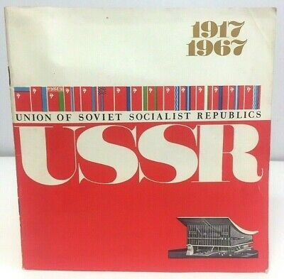 USSR 1917-1967 Vintage Russian History Book Tourists Information Facts Russia