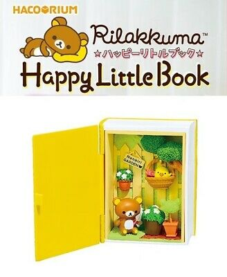 RE-MENT Hakorium Rilakkuma Happy Little Book Toy Figure #4 Gardening Kiiroitori
