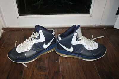 62f4140d8ca Nike Lebron Viii 8 V 2 New York Yankees Navy Blue White Silver 429676-