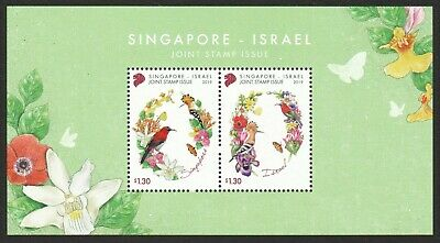Singapore 2019 Israel Joint Issue Flowers & Birds Souvenir Sheet 2 Stamps Mint