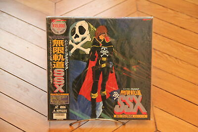 Captain Harlock SSX 2nd Season Vol.1 Laserdisc LD NTSC JAPAN BOX MANGA